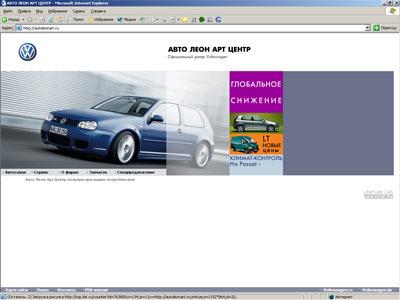 Сервис дизайн авто