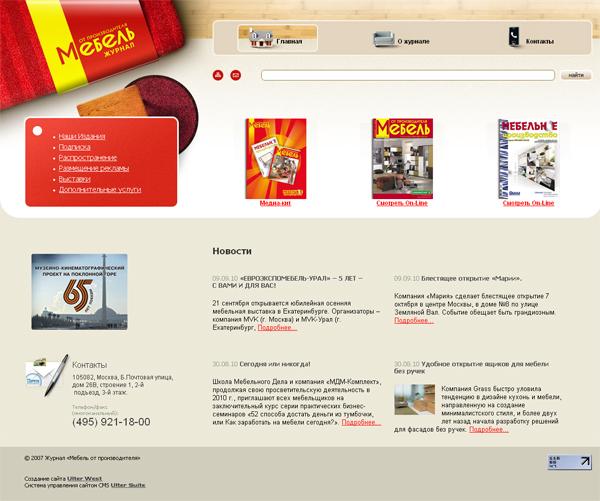 Селдон мебель тольятти каталог