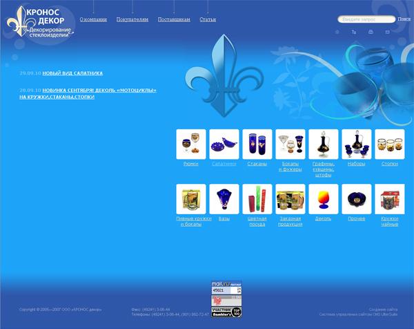 Дизайн декор сайт