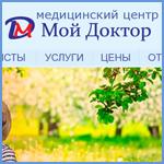 Модернизация сайта МойДоктор